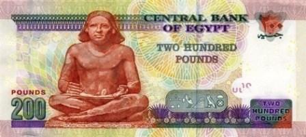Dicas sobre Egito