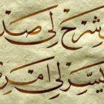 A língua falada no Egito
