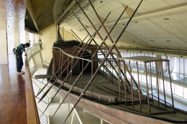 o Museu da Barca Solar em Gizé