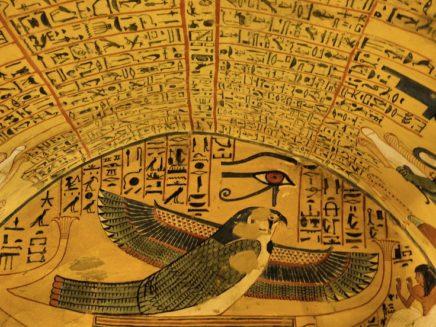 Der El Medina em Luxor, Egito