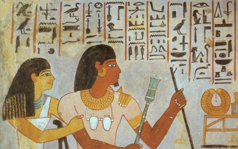 Túmuols dos nobres no Egito