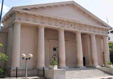 Museu greco-romano em Alexandria