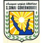Bandeira da província Sul d e Sinai