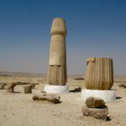 O templo menor em Amarna