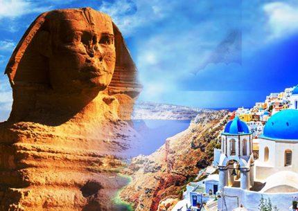 viagem ao Egito com Grécia