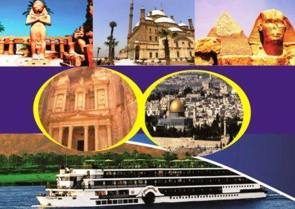 Egito com Jordânia e Terra Santa